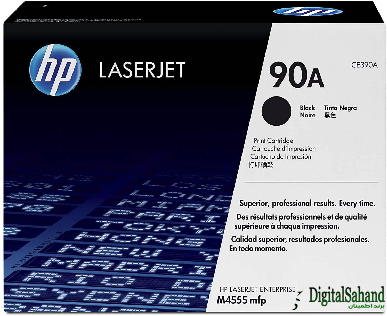 کارتریج تونر HP 90A