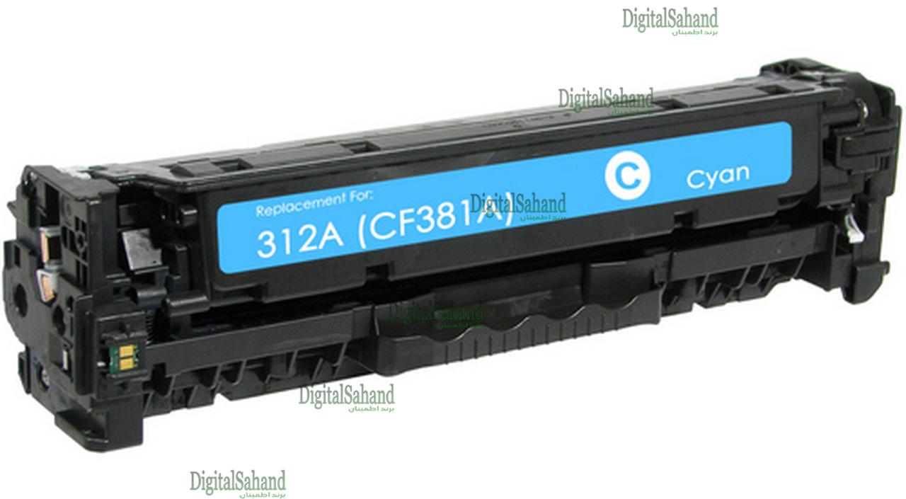 کارتریج تونر HP 312A CYAN