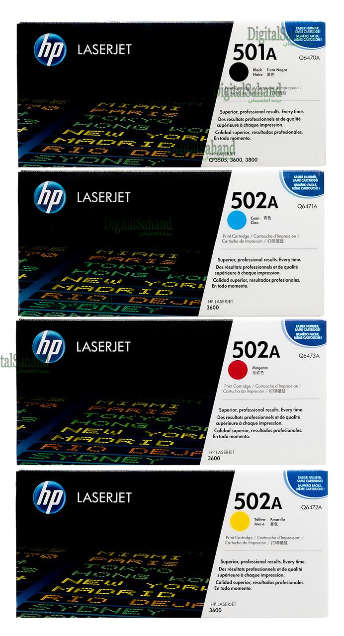 ست کارتریج تونر رنگی 502A و HP 501A