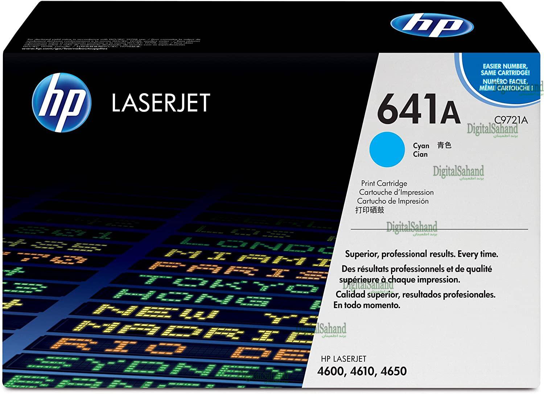 کارتریج تونر HP 641A CYAN