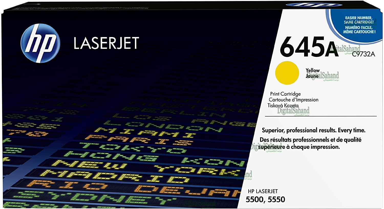 کارتریج تونر HP 645A YELLOW