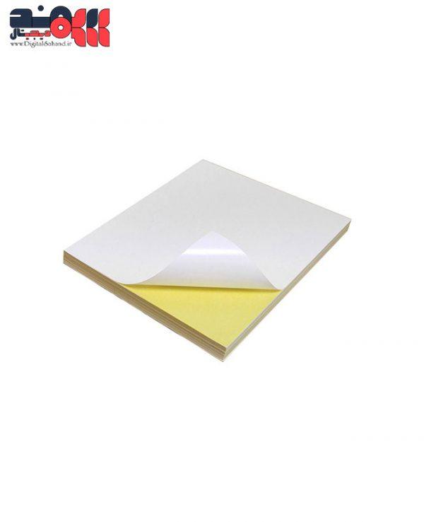 کاغذ یادداشت چسب دار سایز A4